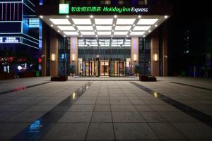 Holiday Inn Express - Liuyang Development Zone, an IHG Hotel