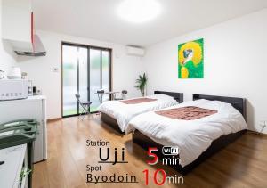 Kamon Inn Uji1