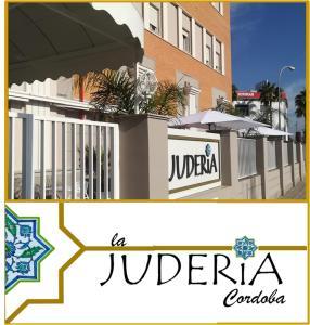 . La Judería Córdoba