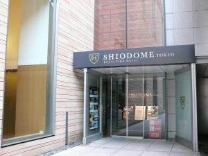 The Royal Park Hotel Tokyo Shiodome, Hotely  Tokio - big - 46