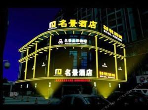 Mingjing Hotel