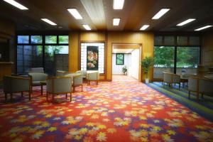 Takamiya Hotel Bonari no Mori - Inawashiro