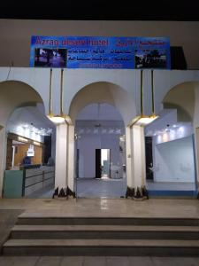 obrázek - azraq desert hotel
