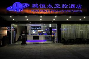 Albergues - Pengheng Space Capsules Hotel
