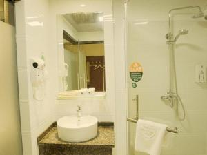 Greentree Inn Changzhou Changwu Gufang Road Express Hotel
