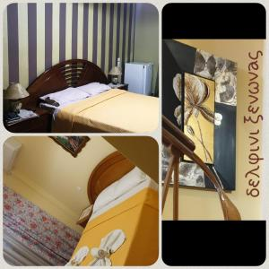 . Dolphin Guesthouse