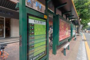 GuangZhou HaiZhu District·Guangzhou Tower·ZhuJiang River, Apartmány  Kanton - big - 2