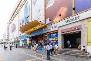 Guangzhou Tianhe·Gangding Metro Station·, Ferienwohnungen  Guangzhou - big - 6
