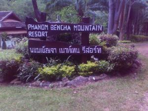 Phanom Bencha Mountain Resort - Ban Nam Dam