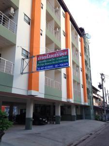Baan Mitreejit, Apartmanok  Szuratthani - big - 1