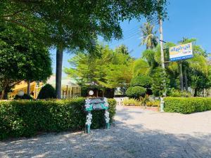ศรีสุภาวดีรีสอร์ท-Srisupawadee resort, Rezorty  Prachuap Khiri Khan - big - 44