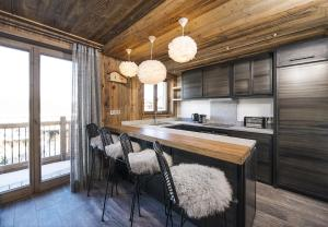 Charmant appartement 3 chambres Courchevel 1850 by Locationlacannecy - Hotel - Courchevel
