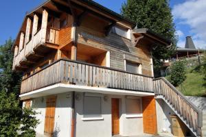 2 Pièces Coin montagne 6 pers aux Carroz (CH1CA) - Hotel - Les Carroz
