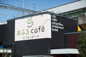 Auberges de jeunesse - Ofuro Cafe Utatane