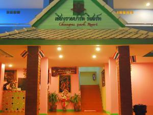Chiang Rai Park Resort - Ban Pu Khai