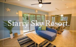 Starry Sky Resort Okinawa