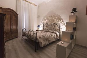 Residenza Giaracà - AbcAlberghi.com