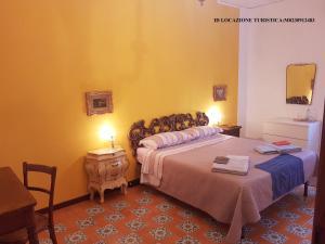 Agnese's House - AbcAlberghi.com
