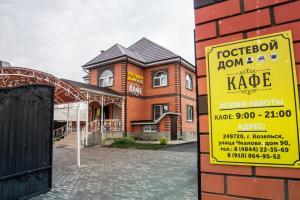 Хостелы Козельска