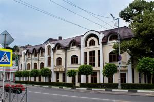 Отель Чинара, Кисловодск