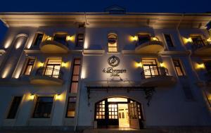 Hotel Villa le Premier, Szállodák  Odessza - big - 78
