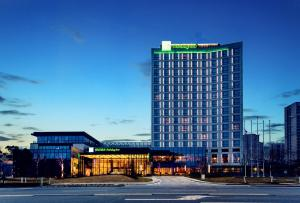 Holiday Inn Wuxi Taihu New City, an IHG hotel