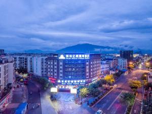 Days Hotel Yishun Guilin