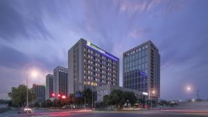 Holiday Inn Express Nanjing Dongshan