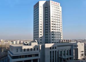 Auberges de jeunesse - Changsheng International Hotel