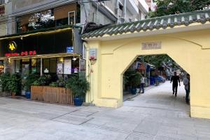 【Guang Jiao.Yi】City Apartment, Apartments  Guangzhou - big - 5