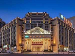 Vienna Hotel(Anqing Guangcai Seven-street)