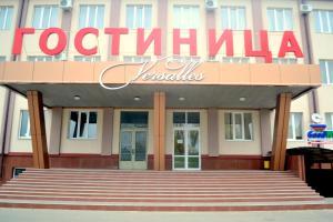 Versal Hotel - Pasternakov