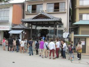 Sakuraya, Hotels  Miyajima - big - 39