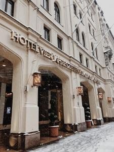 Hotel Vier Jahreszeiten Kempinski (13 of 91)