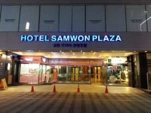 Samwon Plaza Hotel, Анян