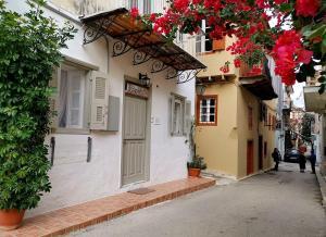 Apartment Fotini Argolida Greece