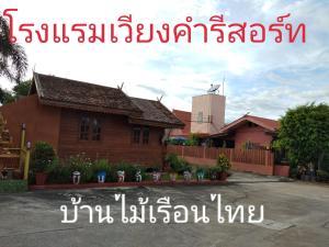 Wiang Kham Resort
