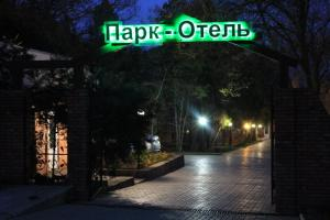 Park Hotel Mariupol, Комплексы для отдыха с коттеджами/бунгало  Мариуполь - big - 39