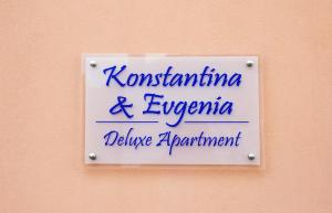 Konstantina Evgenia Deluxe Apartment
