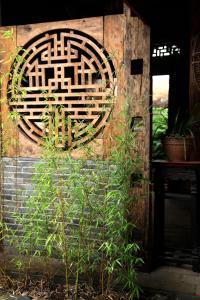 Banshan Huayu Inn, Vendégházak  Licsiang - big - 21