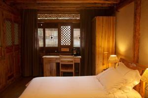 Banshan Huayu Inn, Vendégházak  Licsiang - big - 60