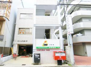 Sakura Inn, Апартаменты/квартиры  Киото - big - 32