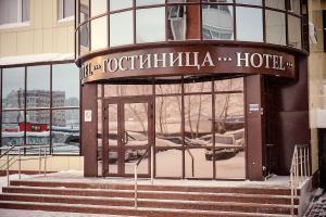 Отель Бизнес Отель, Сургут
