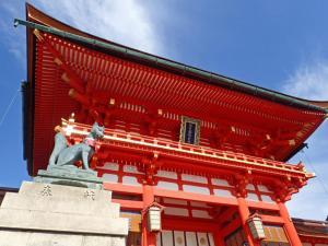 Kyo Ryokan Hinari, Case vacanze  Kyoto - big - 12