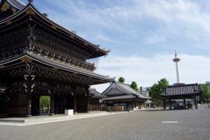 Kyo Ryokan Hinari, Case vacanze  Kyoto - big - 14