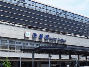 Kyo Ryokan Hinari, Case vacanze  Kyoto - big - 19