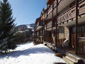 VVF Villages Les terrasses du soleil aux Angles - Hotel - Les Angles