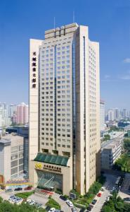 Tianyu Gloria Grand Hotel Xian, Hotels  Xi'an - big - 16