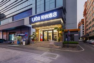 Urba Hotel (Shenzhen Bao'an Center)
