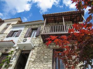 Antique Red Luxury Suite 75 sqm Achaia Greece